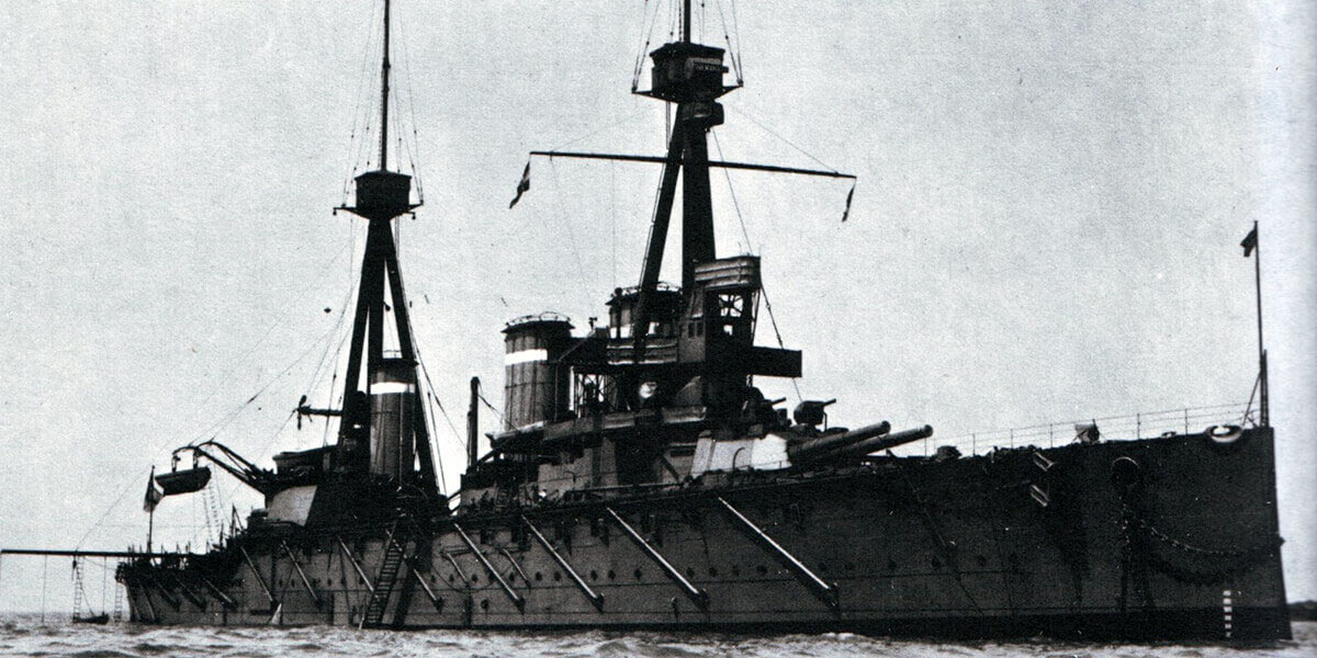 Admiral Graf von Spee's flagship the protected cruiser SMS Scharnhorst: Battle of Coronel on 1st November 1914 in the First World War