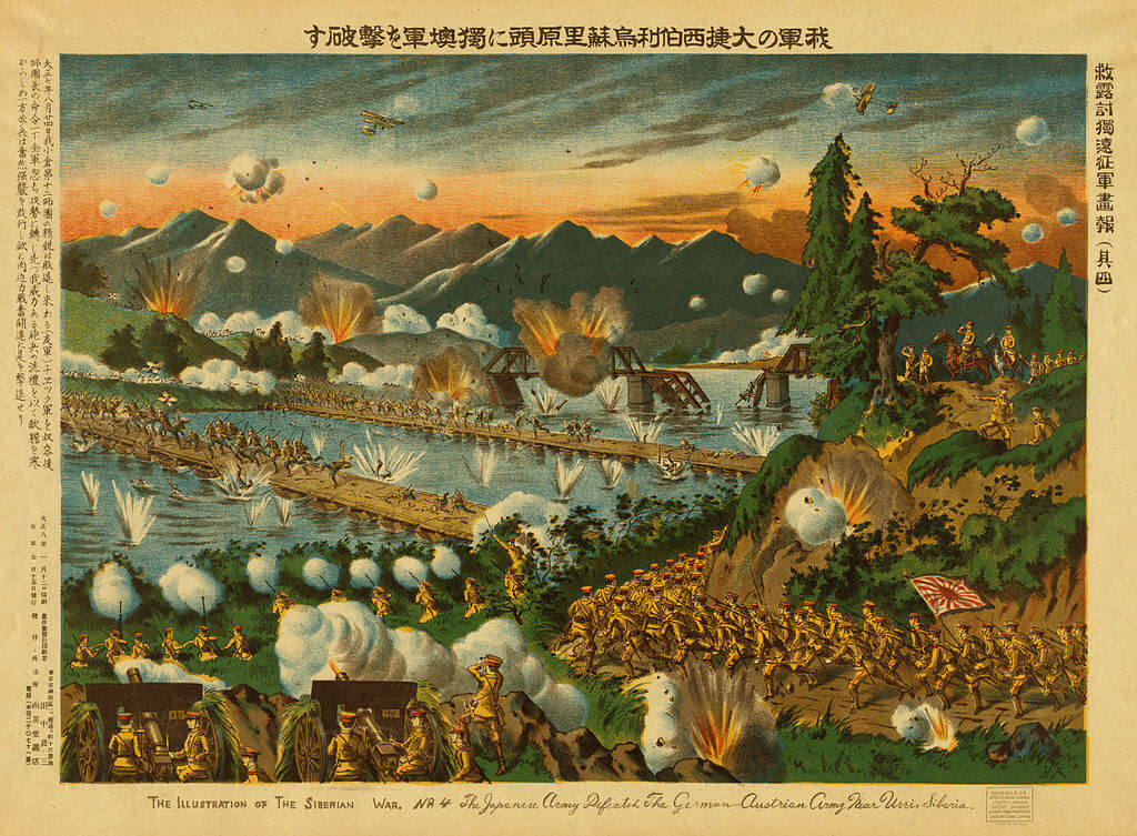 Japanese lithograph of the attack on Tsing Tao in 1914