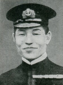 Commander Shimomura of the Imperial Japanese Navy lost on the British Battle Cruiser HMS Queen Mary when she blew up at the Battle of Jutland 31st May 1916
