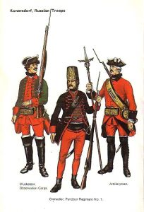Russian Infantryman, Pandour and Gunner
