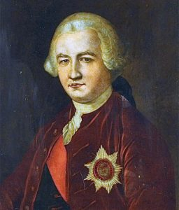 Robert Clive: Battle of Plassey on 23rd June 1757 in the Anglo-French Wars in India: click here to buy a picture of Robert Clive 'Clive of India'