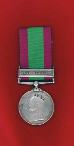 Second Afghan War medal with the clasp 'Ali Masjid': Battle of Ali Masjid on 21st November 1878 in the Second Afghan War