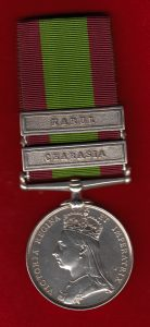 Second Afghan War Medal with clasps for Kabul and Charasia: Battle of Charasiab on 9th October 1879 in the Second Afghan War: Historik Orders of Greenwich