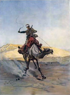 Despatch bearer from the Camel Corps: Battle of Abu Klea fought on 17th January 1885 in the Sudanese War: picture by Lady Butler: buy this picture