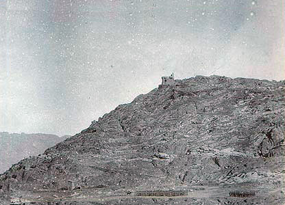 Signalling Tower above Chakdara Fort: Malakand Rising, 26th July to 22nd August 1897 on the North-West Frontier of India