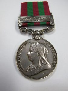 Indian Medal 1895 with the clasp 'Punjab Frontier 1897-8': Mohmand Field Force, 7th August to 1st October 1897, North-West Frontier of India