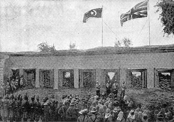 British and Khedive of Egypt's flags flying from General Gordon's palace in Khartoum after the Battle of Omdurman on 2nd September 1898 in the Sudanese War