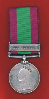 Second Afghan War medal with the clasp 'Ali Masjid', fought on 21st November 1878