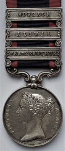Sutlej Campaign, 1845-6 Medal, First Sikh War: obverse side