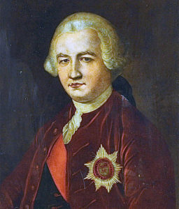 Robert Clive: Battle of Arni on 3rd December 1751 in the Anglo-French Wars in India (Second Carnatic War)