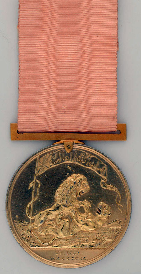 Medal issued by the East India Company to commemorate the Storming of Seringapatam on 4th May 1799 in the Fourth Mysore War