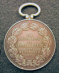 Silver Medal issued in Germany to commemorate the Battle of Venta del Pozo during the Retreat from Burgos Autumn 1812 in the Peninsular War